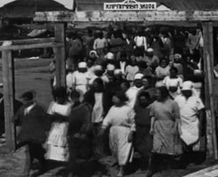 Обитель. На кирпичном заводе СЛОНа работали в основном женщины.