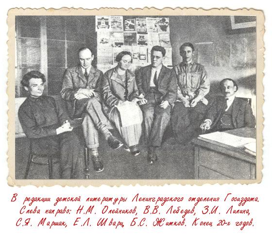 Обитель. Респ ШКиД